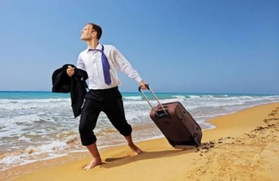 Чиновникам сократят отпуск