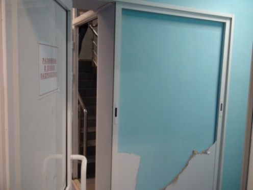 Нападающий «Спартака»  разбил дверь раздевалки на стадионе в Саранске
