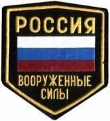 По всей России пройдут сборы «запасников»