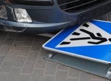 В Саранске разыскивают водителя, сбившего школьника