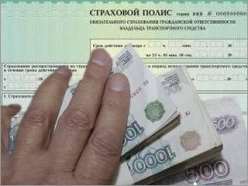 Жители Мордовии будут получать повышенные выплаты по ОСАГО