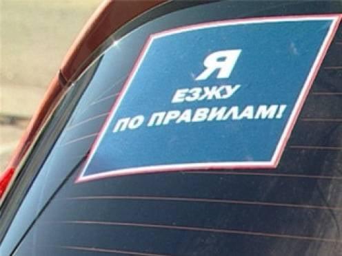 Факт: камеры на дорогах Мордовии дисциплинируют водителей