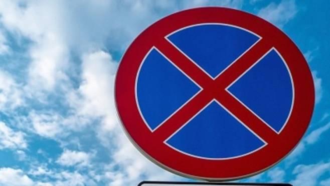 В центре Саранска 21 и 22 февраля ограничат стоянку авто