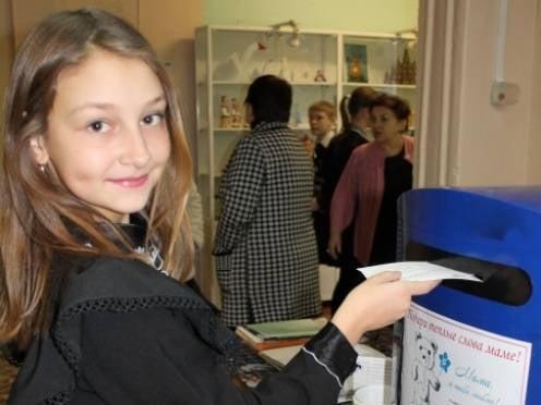 Жители Мордовии отправили около 4 тысяч открыток своим мамам