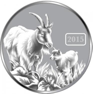 Мордовский филиал Россельхозбанка предлагает монеты с символом наступающего года