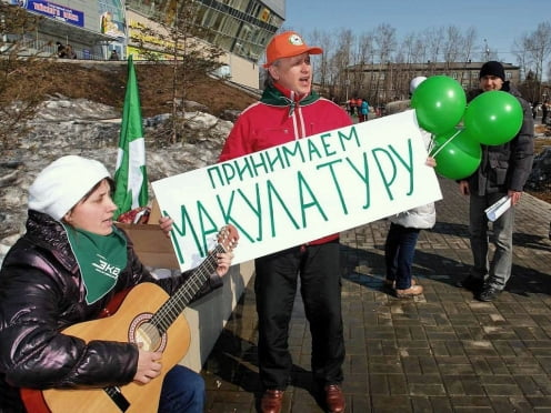 Кто больше: жителей Мордовии наградят за сбор вторсырья