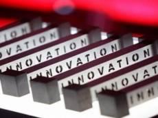 Стадион к ЧМ-2018 в Саранске будет инновационным