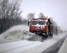 В Саранске из-за погоды собрали правительственную комиссию