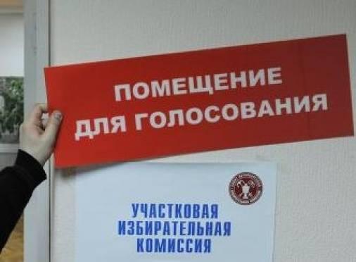 В Мордовии избирательные участки возьмут под круглосуточную охрану