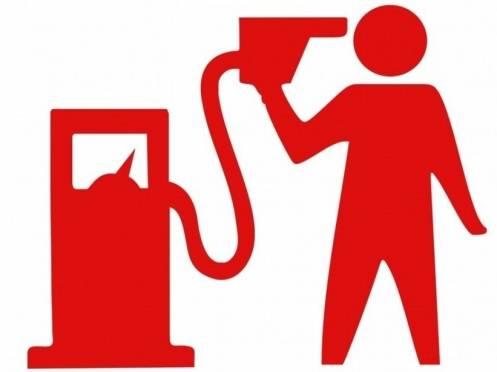 С апреля в России подорожает бензин