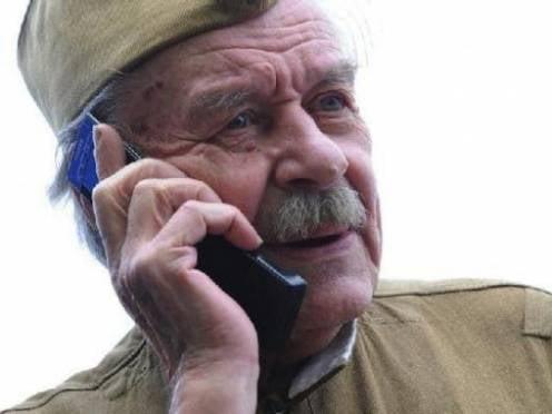 Ветеранам ВОВ звонки и телеграммы – бесплатно