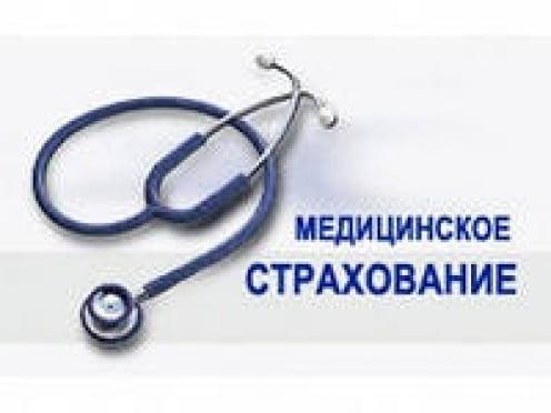 Руководство фонда ОМС Мордовии незаконно выписывало себе премии