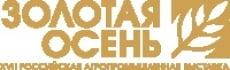 РСХБ – генеральный спонсор Российской агропромышленной выставки «Золотая осень»