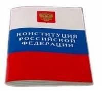 Пётр Тултаев призвал чиновников штудировать конституцию