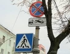 В Саранске массово эвакуируют автомобили