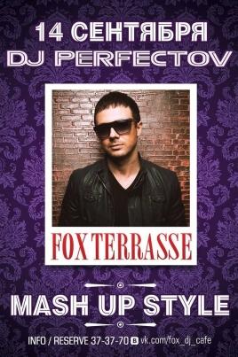 DJ PERFECTOV постер
