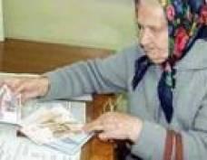 Пенсии в Мордовия будут доставляться в праздничные и выходные новогодние дни