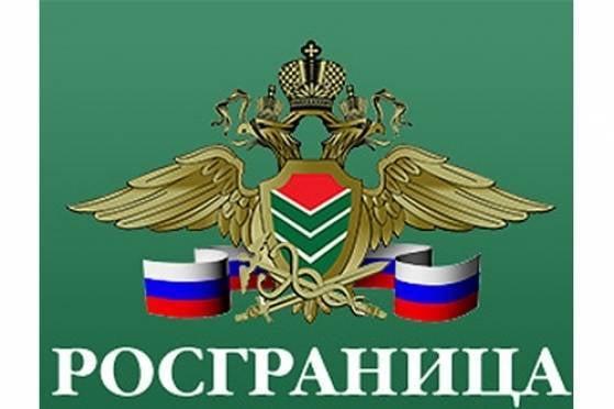 В Саранске появится пункт пропуска через государственную границу РФ