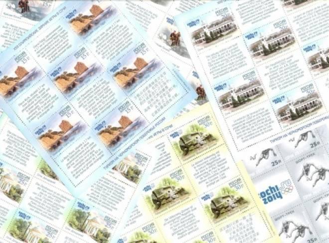 В Мордовию поступили «олимпийские» марки