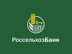 РСХБ запускает информационную кампанию «Сделано в России»