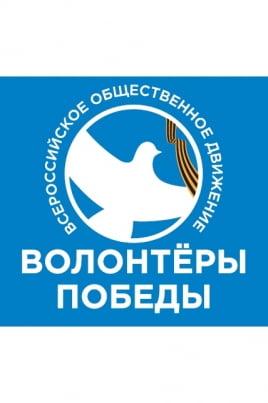 Битва за Кавказ постер