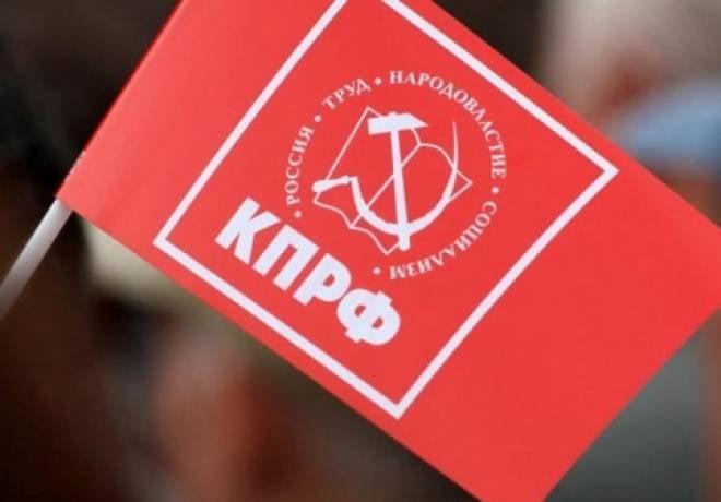 Коммунисты пожаловались мэру Саранска на предвзятое отношение