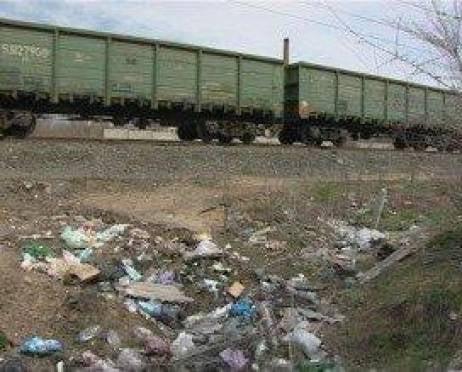 Виды отходов на жд станции