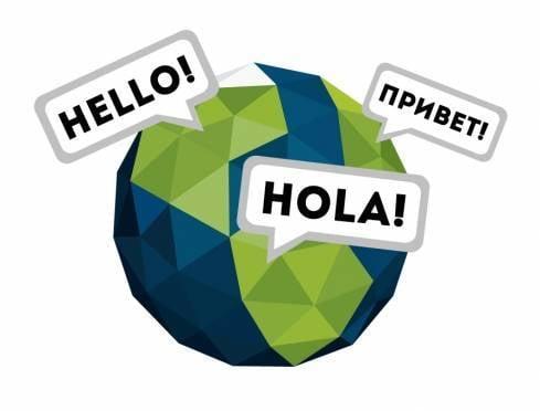 В Саранске обсудили передовые технологии обучения иностранным языкам