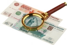За три года зарплата жителей Мордовии должна вырасти на 29,9%