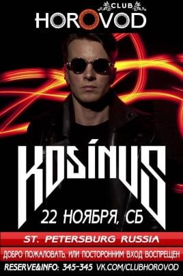 DJ Kosinus постер