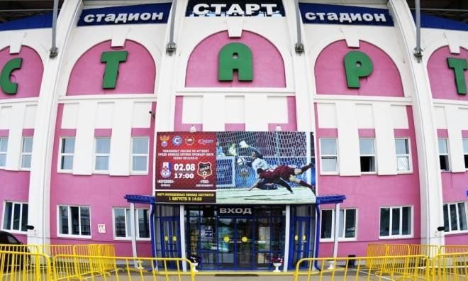 Ближайший домашний матч ФК «Мордовия» может провести в Самаре