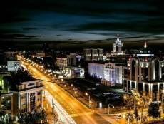 Горожан приглашают посмотреть на «Огни вечернего Саранска»