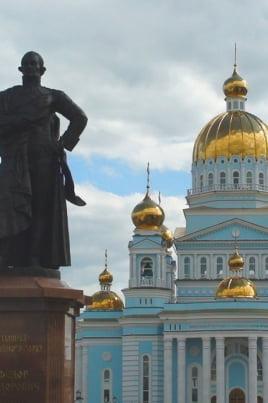 Саранск – мой самый лучший город! постер