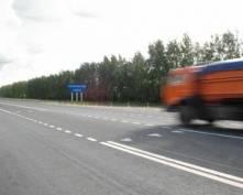 Генпрокуратура России обнаружила нарушения в дорожном хозяйстве Мордовии