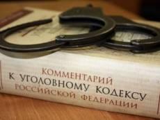 В Мордовии судебного эксперта будут судить за организацию убийства экс-супруга