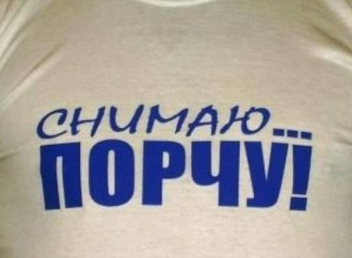 """Жительница Мордовии """"сняла порчу"""" за 130 тысяч рублей"""