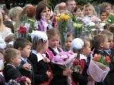 Новый учебный год в Саранске начинается с положительной динамики