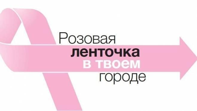 В Мордовии женщины смогут бесплатно посетить маммолога