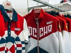 Алексей Немов презентовал в Третьяковке новую форму российских олимпийцев