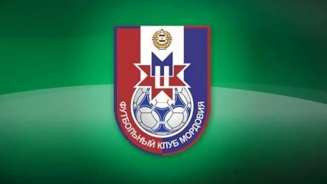 Фанаты ФК «Мордовия» смогут быть рядом с командой в Нижнекамске