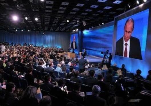 Владимир Путин похвалил Мордовию на своей пресс-конференции