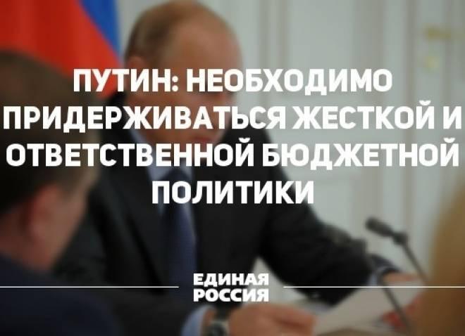 В Мордовии намерены проводить ответственную бюджетную политику