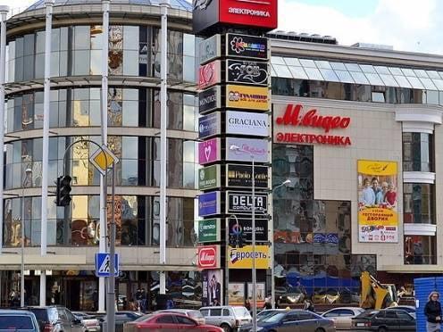 «Фронтовики» Мордовии выступают против латиницы на городских вывесках