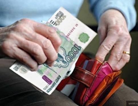 Саранская пенсионерка купила у аферистов лечебный амулет за миллион рублей