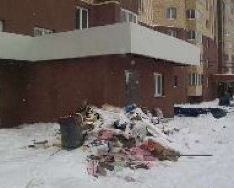 Мордовскую ипотечную корпорацию оштрафовали за свалку мусора