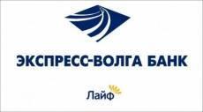 Банк «ЭКСПРЕСС-ВОЛГА» - в числе самых филиальных банков России