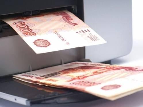 В Мордовии изъяли несколько крупных фальшивых купюр
