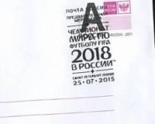 В Саранске обычные конверты превратят в коллекционные
