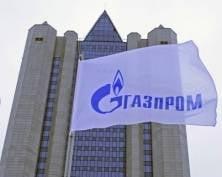 Мордовские предприятия ждут от «Газпрома» ответа по сотрудничеству