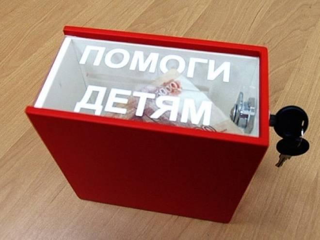 Житель Нижегородской области украл пожертвования для детей-сирот Мордовии